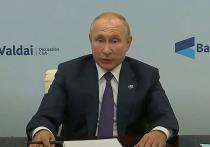 Путин высказался насчет возможного сокращения армии России