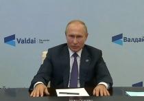"""Президент России Владимир Путин в ходе ответы на вопросы в рамках заседания международного клуба """"Валдай"""" заявил, что его """"не колышет"""", как к нему относятся на Западе, когда он защищает интересы России"""