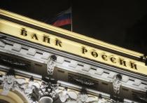 Очередное заседание совета директоров Банка России с вопросом по ключевой ставке намечено на 23 октября