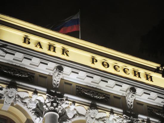 Что ждет рубль по итогам завтрашнего заседания совета директоров ЦБ