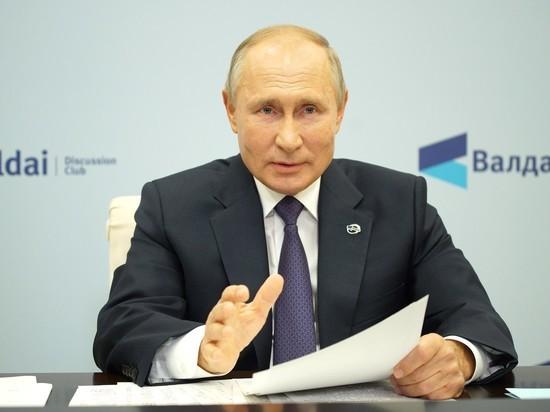 Президент России Владимир Путин в четверг выступил на заседании международного дискуссионного клуба «Валдай»