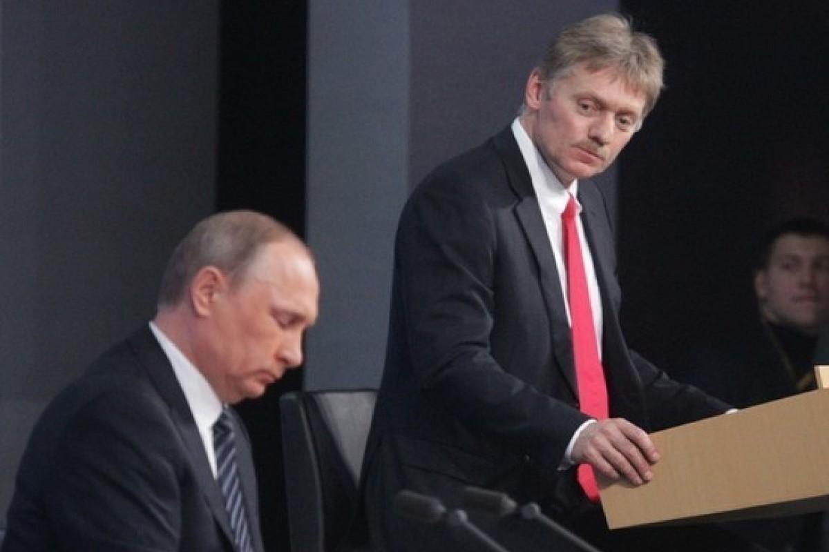 Песков напомнил Европе, что Россия не собирается терпеть хамства