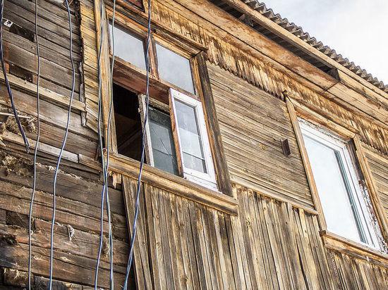 По поручению Дегтярёва регион получит 446 млн. рублей на расселение ветхих домов