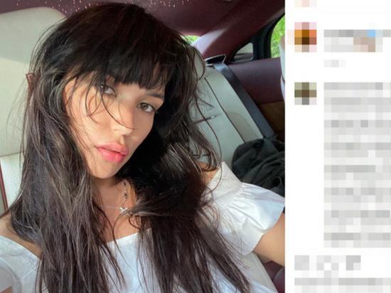 Российская певица и экс-солистка женской поп-группы SEREBRO Ольга Серябкина опубликовала на своей странице в Instagram фото без бюстгальтера