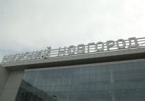 В зимнем расписании аэропорта «Стригино» появится 17 направлений
