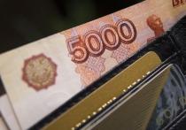 В среднем по России зарплату выше 60 тысяч рублей получают 14% граждан, в Москве этот показатель выше примерно в три раза