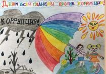 На Ямале ко Дню борьбы с коррупцией стартовал творческий конкурс