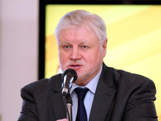 У Сергея Миронова выявлен коронавирус