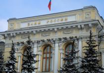 Совет директоров Банка России второй раз подряд не стал менять ключевую ставку, сохранив ее на уровне в 4,25%