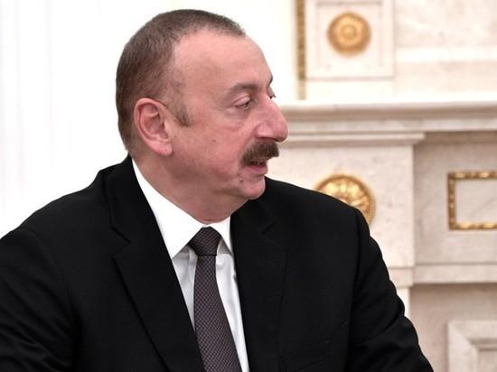 Алиев призвал Армению подумать о своем поведении