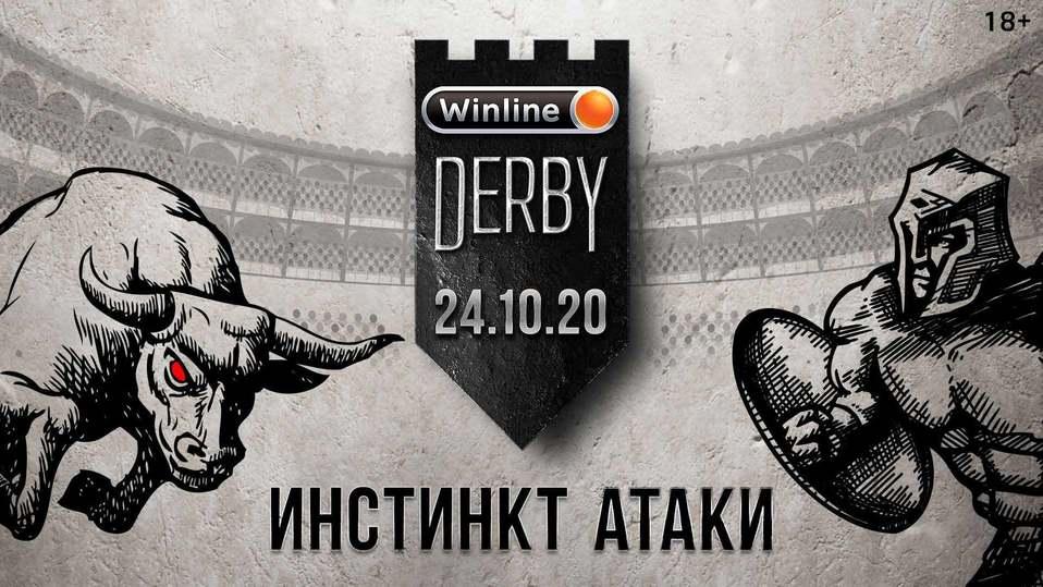 Главным матчем 12-го тура РПЛ станет Winline Derby «Краснодара» и «Спартака»