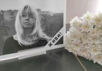 Экс-главу Центра «Э» разнесли за высказывания о погибшей журналистке Славиной