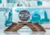 Появление цифрового рубля в России ожидается через 3-7 лет