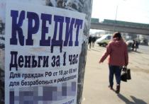 Сомнительный рекорд установили клиенты российских банков