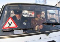 На какой скорости должен ехать будущий водитель на экзамене в ГИБДД, разъяснил Верховный суд