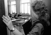 23 октября коллегия Минспросвещения утвердила новую концепцию преподавания истории в школе на основе историко-культурного стандарта - преподавать предмет теперь будут по-новому