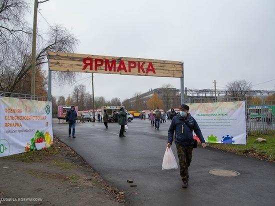 Новая ярмарка в Петрозаводске: как торгуют при новых ограничениях