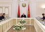 На днях Лукашенко устроил встречу с верхушкой белорусской власти, которая состоялась во Дворце независимости в Минске