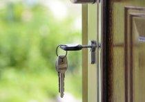 Люди могут потерять квартиру, которую они сдают в аренде, если их паспортные данные оказываются в руках мошенников