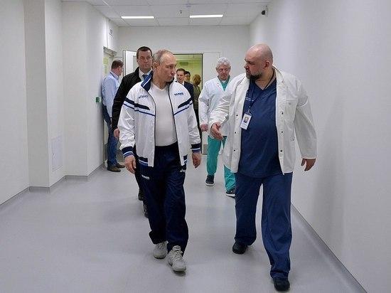 Главный врач «Коммунарки» проведет телемост для медиков Бурятии