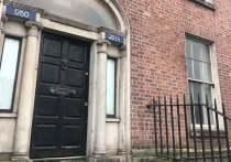 Дом из рассказа Джойса в Дублине станет хостелом
