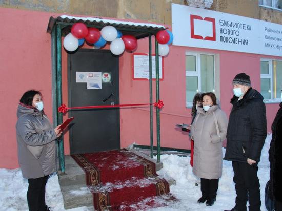 Первая модельная библиотека за полярным кругом открылась в Якутии