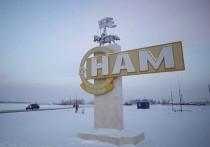 В Намском районе Якутии объявлен траур по погибшим на пожаре в жилом доме