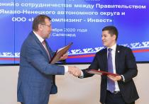 На Ямале подписали договор о льготном лизинге