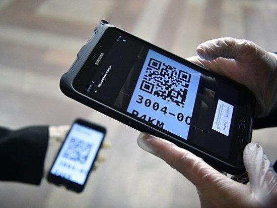 Многие предпочитают для анонимности пользоваться СМС