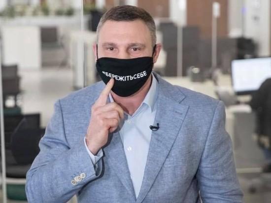Мэр Киева Кличко заразился коронавирусом