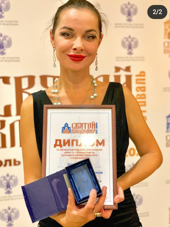В Севастополе завершился кинофестиваль