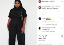 Британский торговый дом пригласил для рекламы модель в хиджабе