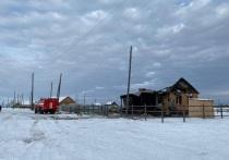 Семье и родным погибших на пожаре в Намском районе Якутии окажут материальную и психологическую помощь