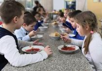 Общественная палата Забайкальского края объявила о запуске онлайн-опроса о качестве горячего питания в школах региона после жалоб родителей