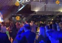 В Улан-Удэ в разгар второй волны COVID-19 прошла крупная вечеринка сетевых инвесторов