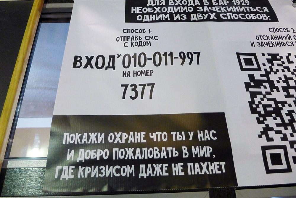 Список клубов москвы ночных баскетбольные клубы москвы вакансии