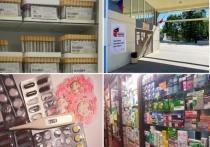 Давление на школы, аптеки и здоровье