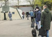В прошлый вторник с городского сборного пункта военного комиссариата на Угрешско в войска отправились первые призывники из Москвы