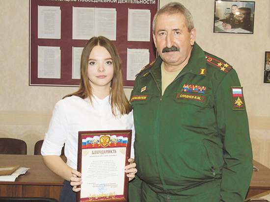 Акция военного комиссариата в городе Курчатове Курской области, в которой в качестве волонтера приняла участие 17-летняя школьница, вызвала нешуточные споры в соцсетях и на форумах