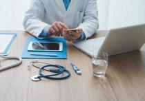 Германия: Врачи рекомендуют не отказываться от приёма к врачу и профилактических мер
