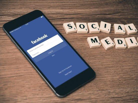 Facebook кардинально изменит алгоритм создания ленты во время выборов в США