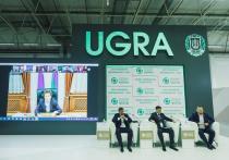 В Югре прошёл промышленно-инвестиционный форум