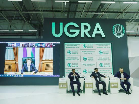 Югорский промышленно-инвестиционный форум (ЮПИФ) впервые открылся в режиме онлайн