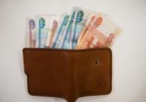 В Астрахани обсудили возможные изменения в порядке налогообложения