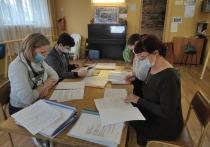 В Серпухове подвели итоги конкурса краеведческих работ
