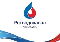 «Краснодар Водоканал» публикует список добросовестных плательщиков и злостных должников