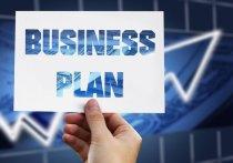 Предприятия среднего бизнеса в Германии ожидают волну банкротства