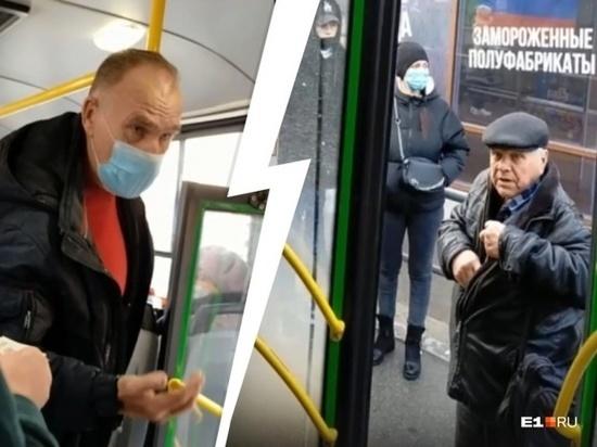 В Екатеринбурге пассажира без маски вытолкнули из автобуса