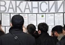 На Кубани безработных стало больше почти в полтора раза