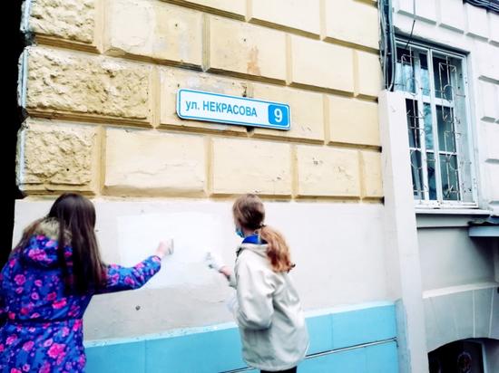 85 реклам наркотиков закрасили на стенах домов в центре Пскова